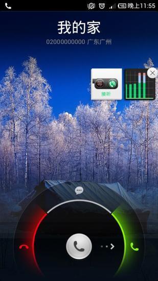 玩工具App|防辐射助手免費|APP試玩