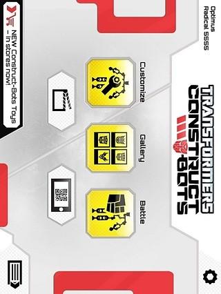 玩角色扮演App|变形金刚:组装战争免費|APP試玩