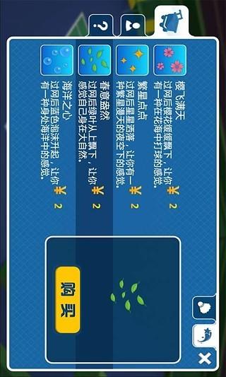 玩休閒App|超级羽毛球联赛免費|APP試玩