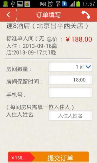 玩免費旅遊APP|下載十三陵语音导游 app不用錢|硬是要APP