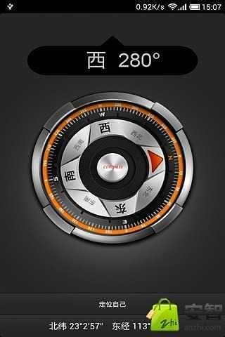 玩生活App GPS安卓手机定位指南针免費 APP試玩