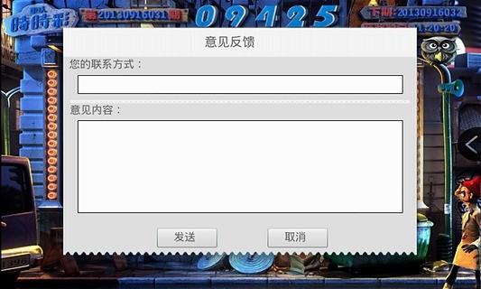 玩免費音樂APP|下載重庆时时彩开奖直播 app不用錢|硬是要APP