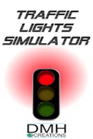 交通灯模拟器