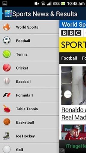 玩體育競技App|体育新闻和结果免費|APP試玩