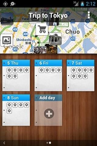 东京城市指南及地图