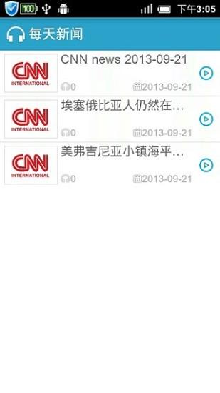 CNN每天新闻听力|玩商業App免費|玩APPs
