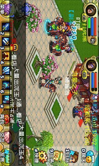 玩網游RPGApp QQ降龙官方版免費 APP試玩