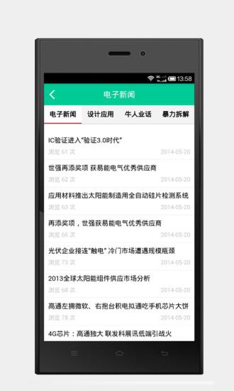 1Mobile APP下載中心,台灣最大的Android應用下載平台,為您打造最 ...