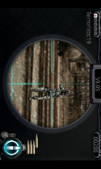 玩動作App|死亡狙击免費|APP試玩