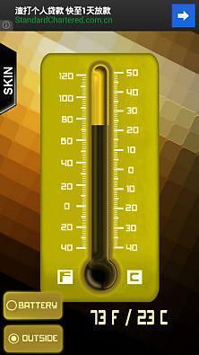 gold温度计