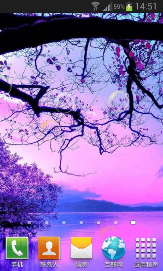 梦幻风景动态壁纸