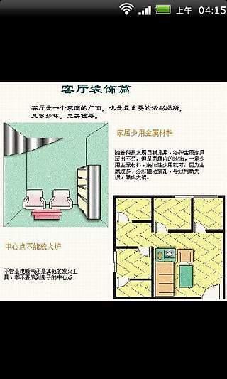 HTC 支援 | HTC 台灣
