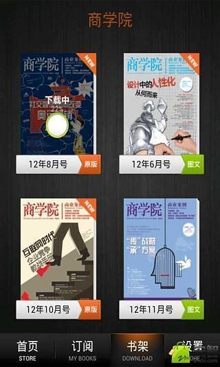 「极品飞车18:宿敌」V1.2.9 官方下载_沙发管家TV版应用市场