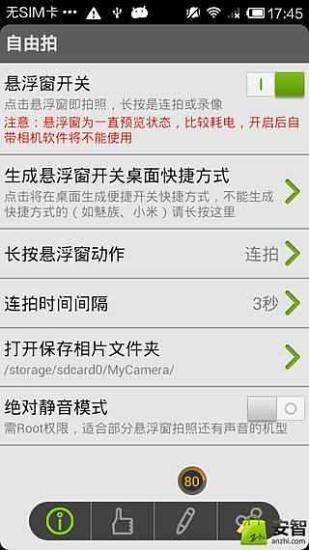 Download Acer BYOC apps - ACER Cloud