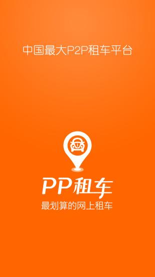 迅雷看看播放器APP / APK Download,迅雷看看 ... - 馬呼免費軟體下載