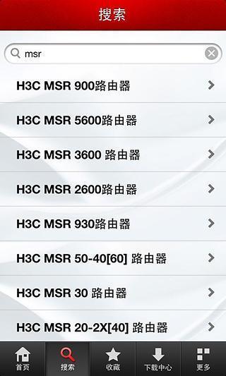 玩生產應用App|H3C产品速查免費|APP試玩