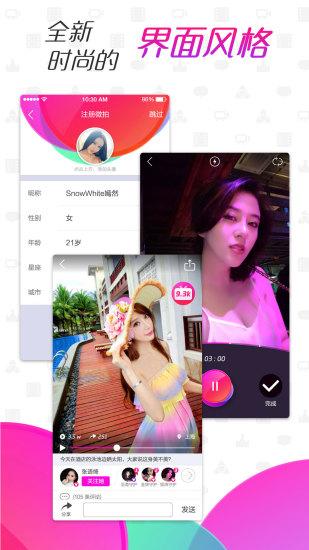 微爱—情侣专属应用App Ranking and Store Data | App Annie