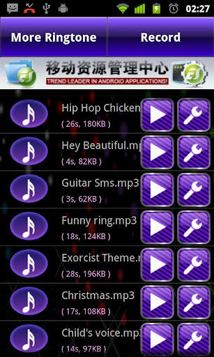 玩免費音樂APP|下載圣诞节铃声 app不用錢|硬是要APP