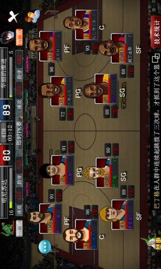 篮球梦之队|玩體育競技App免費|玩APPs