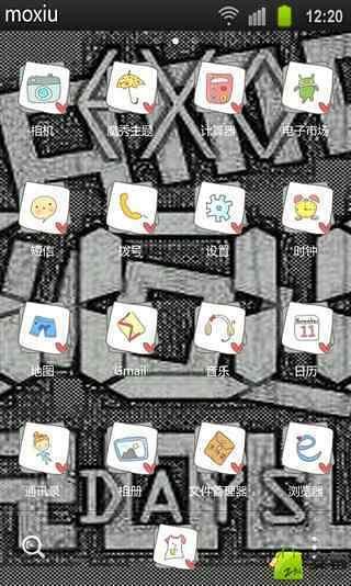 玩免費工具APP|下載exo酷妹子魔秀桌面主题 app不用錢|硬是要APP