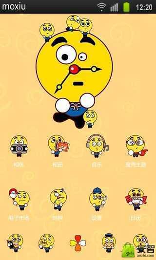 黄色卡通人魔秀桌面主题 (壁纸美化软件)