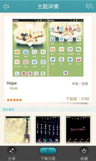 玩免費工具APP|下載翻盖OR滑盖魔秀桌面主题 (壁纸美化软件) app不用錢|硬是要APP