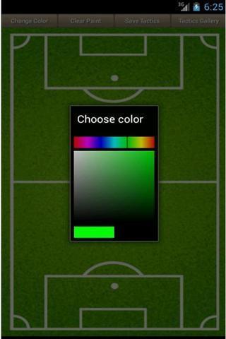 足球训练板