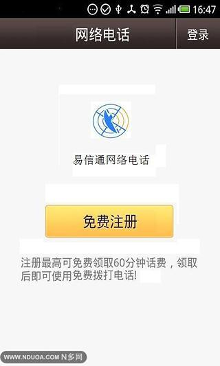 """iTunes 的App Store 中的""""秒拍-看明星小咖秀"""" - Apple"""