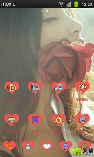 玩免費工具APP|下載红玫瑰魔秀桌面 app不用錢|硬是要APP