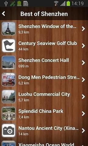 玩免費交通運輸APP|下載Shenzhen City Guide app不用錢|硬是要APP