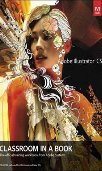 Illustrator基础知识入门教程