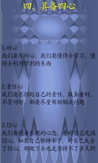 开网店流程图文详解