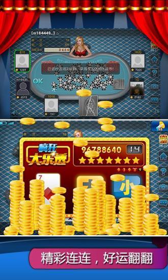 玩免費棋類遊戲APP|下載掌心炸金花 app不用錢|硬是要APP