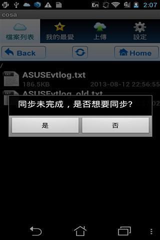 Draw - 遊戲 - iPhone - appappapps.com 中文科技新聞資訊平台, 提供Apple, iPhone, iPad, Android 最新消息、實用教學影片及手 ...