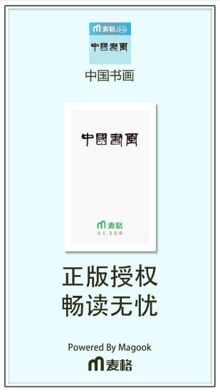 彩色巴黎中華店低消in skyroger @ SiteTag