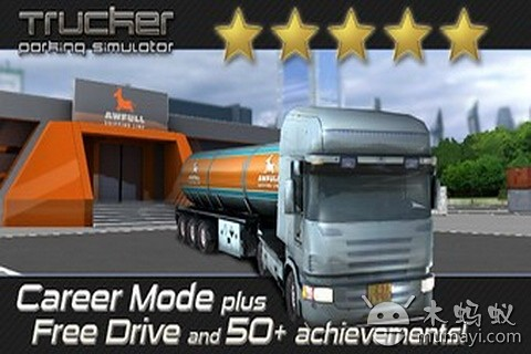 模拟卡车 Trucker:Parking Simulator