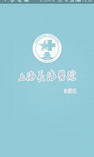 笑傲江湖txt下载|小说电子书下载-金庸- 大学生小说网