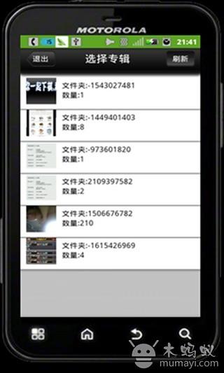 Google 相簿App 新版照片同步備份教學,小心誤刪雲端相片 ...