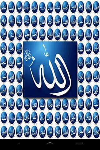 玩免費工具APP|下載99 Allah Names app不用錢|硬是要APP