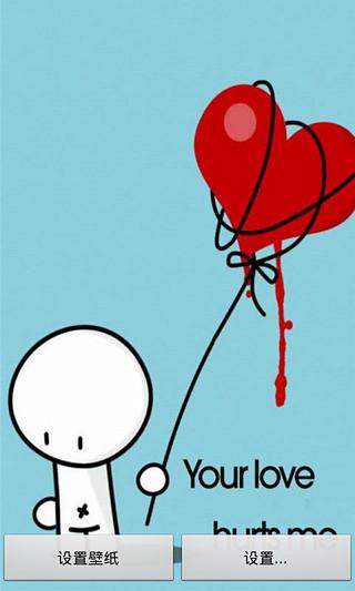 非主流浪漫爱情动态壁纸