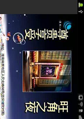 Live TV Hong Kong