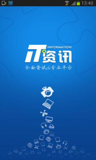 中國好聲音第四季_百度百科