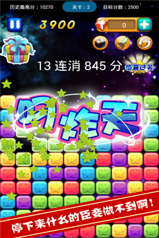Candy Jewels - Android Apps on Google Play