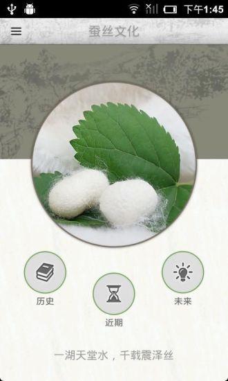玩旅遊App|震泽免費|APP試玩