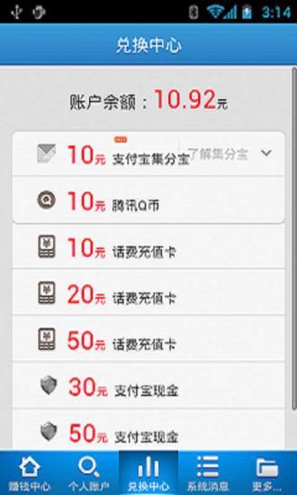 iPhone App 軟體開發筆記