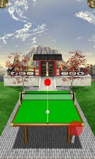 禅宗乒乓球