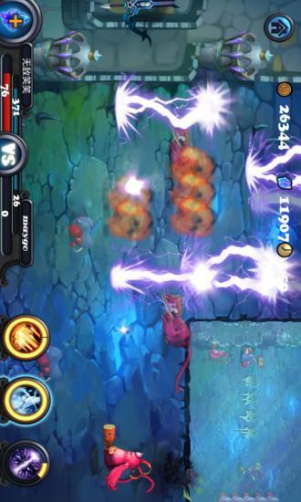 天使猎人:魔域【射擊APP玩免費】-APP點子