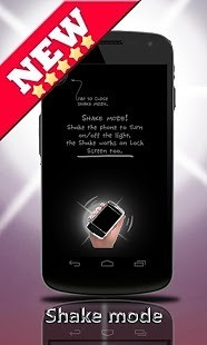 玩免費工具APP|下載最佳手电筒 app不用錢|硬是要APP