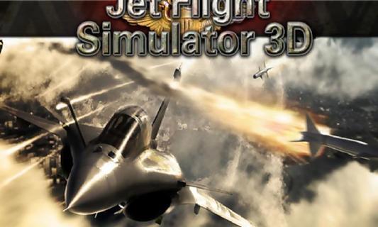 3D战斗机模拟器