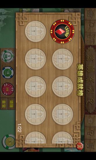玩棋類遊戲App|百家乐之自然旅程免費|APP試玩